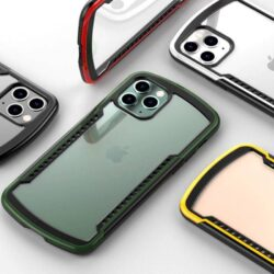 Protection intégrale iPhone 11, iPhone 11 Pro et iPhone 11 Pro Max