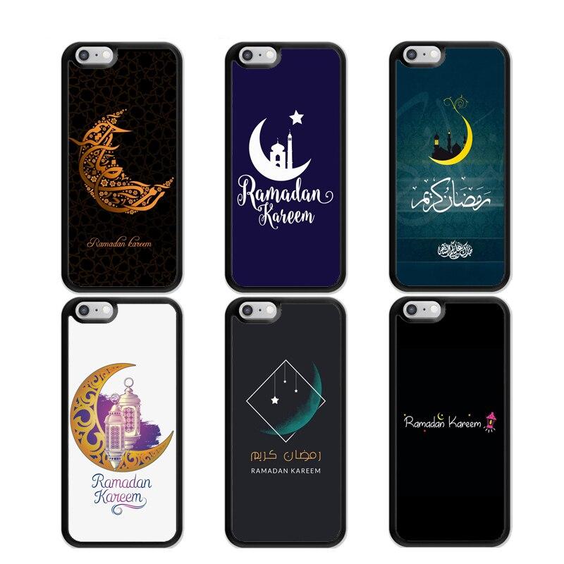 Étui iPhone sur le thème du Ramadan
