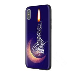Coque iPhone Arabe